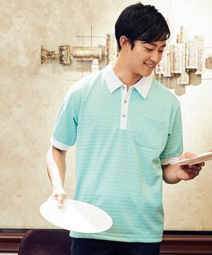 【全4色】ボーダーニットシャツ(男女兼用/制菌/吸汗速乾)