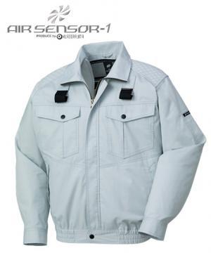 【AIR SENSOR-1】エアセンサー1 ハーネス対応長袖ジャンパー(単品)