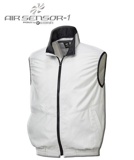 【AIR SENSOR-1】エアセンサー1 ベスト(単品)