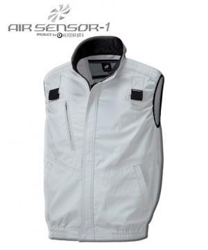 作業服の通販の【作業着デポ】【AIR SENSOR-1】エアセンサー1 ハーネス対応ベスト(単品)