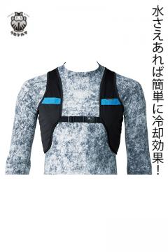 ウオータークーリングベスト【水で濡らして絞って着用!】