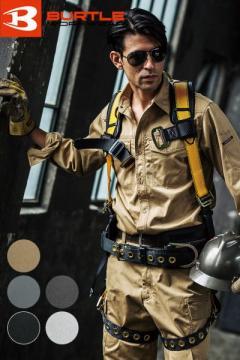 作業服の通販の【作業着デポ】【BURTLEバートル】長袖シャツ(帯電防止)