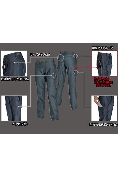 【BURTLEバートル】レディースカーゴパンツ(帯電防止)