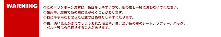 【BURTLEバートル】カーゴパンツ