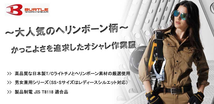 【全5色】長袖シャツ(男女兼用)