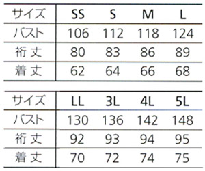 【BURTLEバートル】カルゼブルゾン サイズ詳細