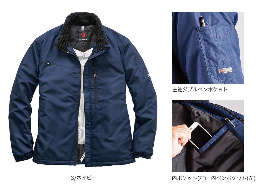【BURTLEバートル】軽防寒ジャケット
