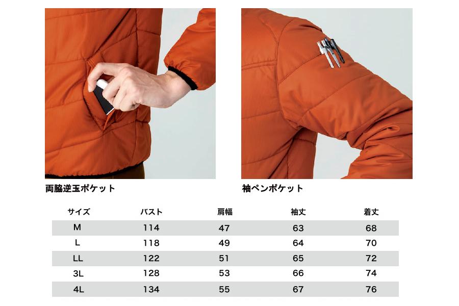 【全3色】防寒ブルゾン(軽量・防風・保温)