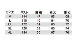 【BURTLEバートル】防寒ブルゾン(軽量・防風・保温) サイズ詳細