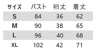 【BURTLEバートル】半袖クールフィッテッド サイズ詳細