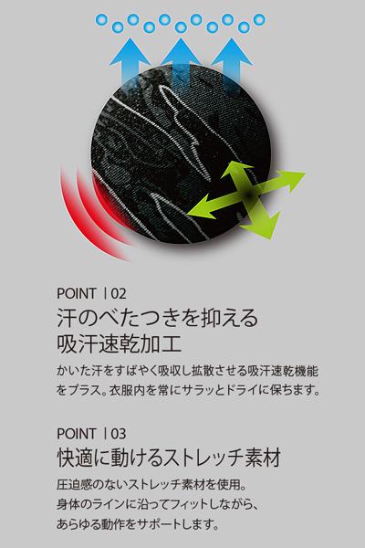 【BURTLEバートル】ホットフィッテッドパンツ(ストレッチ・裏起毛)