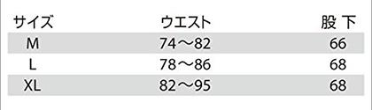 【BURTLEバートル】ホットフィッテッドパンツ(ストレッチ・裏起毛) サイズ詳細