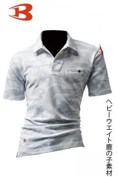 【BURTLEバートル】オープンカラーポロシャツ