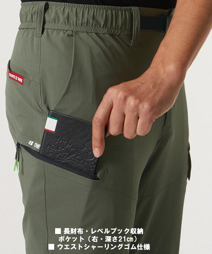 【BURTLEバートル】ショートカーゴパンツ(ユニセックス)※今季完売※