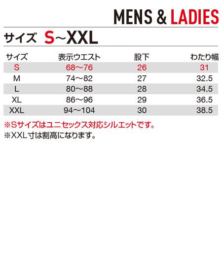 【BURTLEバートル】ショートカーゴパンツ(ユニセックス)※今季完売※ サイズ詳細