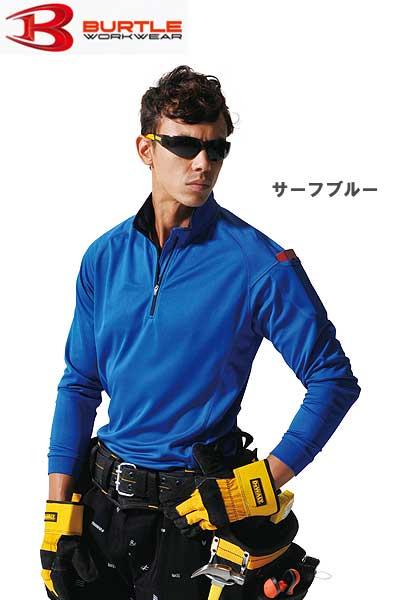 【BURTLEバートル】長袖ジップシャツ(吸汗速乾・ストレッチ)