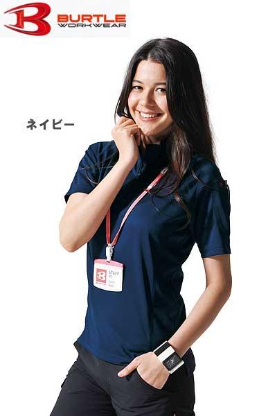 【BURTLEバートル】半袖ジップシャツ(吸汗速乾・ストレッチ)