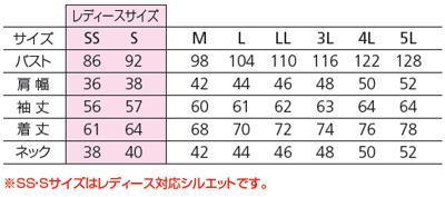 【全7色】半袖ポロシャツ サイズ詳細