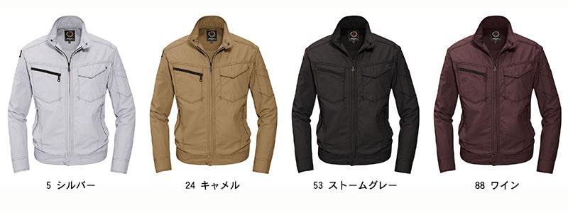 【BURTLEバートル】サマージャケット(綿100%/春夏対応)