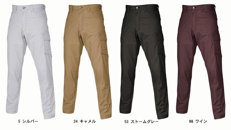 【BURTLEバートル】パワーカーゴパンツ(綿100%・防縮)