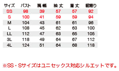 【BURTLEバートル】ジャケット(ストレッチデニム素材) サイズ詳細