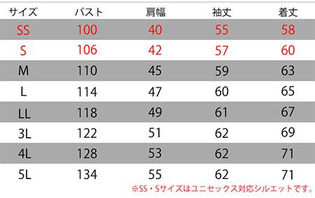 【BURTLEバートル】ジャケット サイズ詳細
