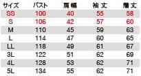 【BURTLEバートル】ジャケット(男女兼用)綿100%(春夏対応) サイズ詳細