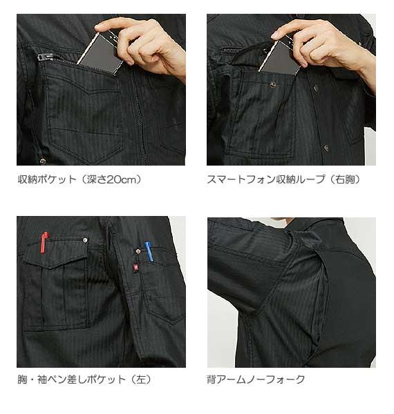【BURTLEバートル】ブラック長袖シャツ(男女兼用)