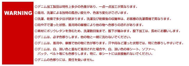 【BURTLEバートル】カーゴパンツ(ストレッチデニム)