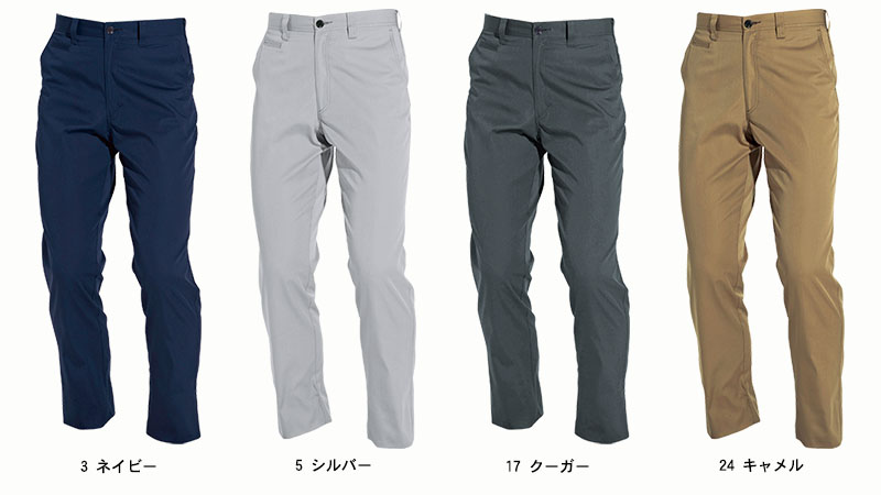 【BURTLEバートル】パンツ(帯電防止)