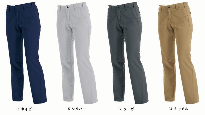 【BURTLEバートル】レディースパンツ(帯電防止)