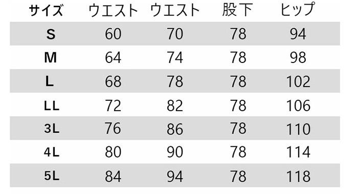 【BURTLEバートル】レディースカーゴパンツ(帯電防止) サイズ詳細