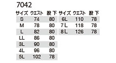 【BURTLEバートル】カーゴパンツ(ストレッチ・制電・形態安定・吸汗速乾) サイズ詳細