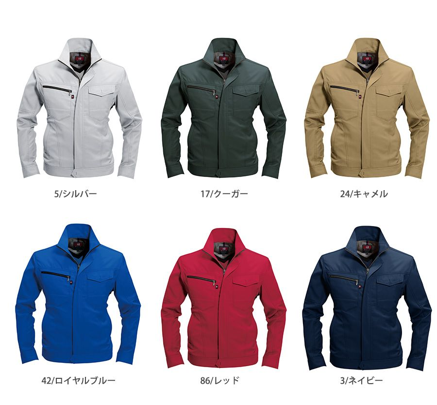 【全6色】ジャケット(清涼素材・吸汗速乾・帯電防止)