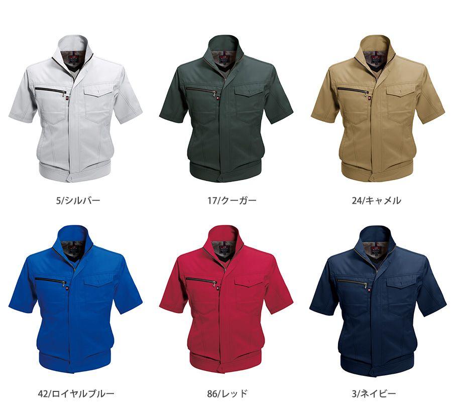 【BURTLEバートル】半袖ジャケット(清涼素材・吸汗速乾・帯電防止)