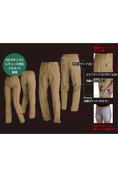 【BURTLEバートル】ユニセックスパンツ(清涼素材・吸汗速乾・帯電防止)