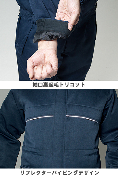 【BURTLEバートル】防寒コート(洗濯機丸洗いOK)