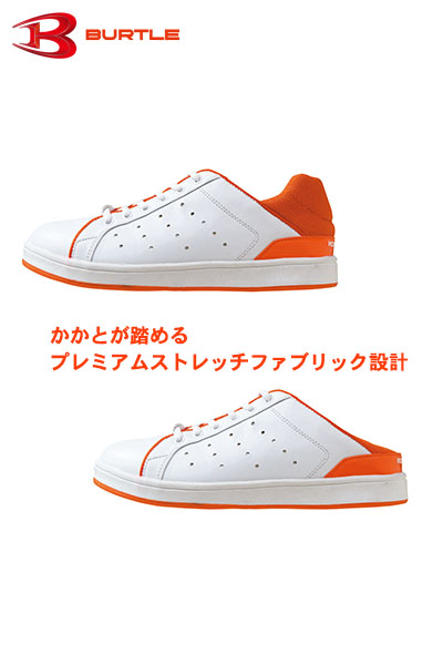 【BURTLEバートル】セーフティフットウエア(ユニセックス)