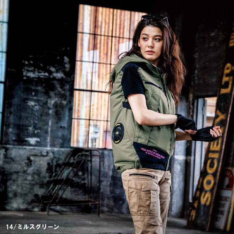 【バートル・エアークラフト】空調服パーカーベスト(綿100%・男女兼用)単品