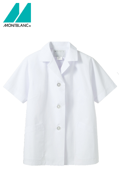 調理衣(レディース半袖)