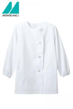 調理衣(レディース)
