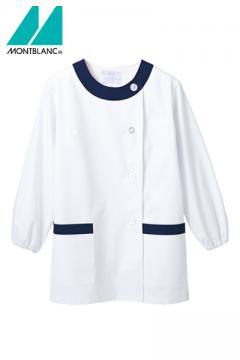 調理衣(半袖/レディース)