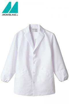 【RHP】テーラーカラー調理衣(スナップボタン仕様・袖口ネット/~5Lまであり)
