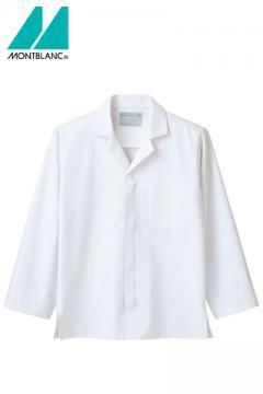【RHP】長袖調理コート(抗菌O157対応・制電・袖口ネット)