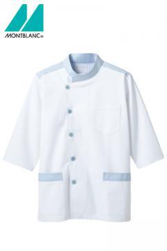 調理衣(ユニセックス)