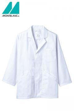 メンズ長袖調理衣(抗菌O157対応・制電/~5Lまであり)