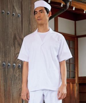 半袖メンズ調理衣(抗菌O157対応/~5Lまであり)