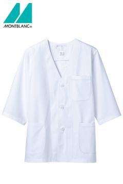 7分袖メンズ調理衣(襟なし・抗菌O157対応・制電・やや厚手生地)