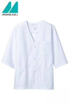 7分袖メンズ調理衣(襟なし・抗菌O157対応・薄手生地/~5Lまであり)