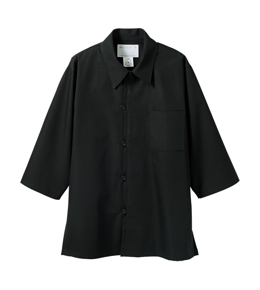 【3色】大きめ襟の男女兼用調理シャツ(七分袖)